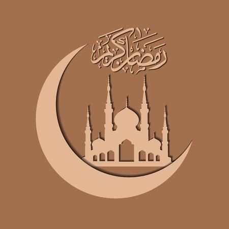 Background of ramadan kareem Vektoros illusztráció