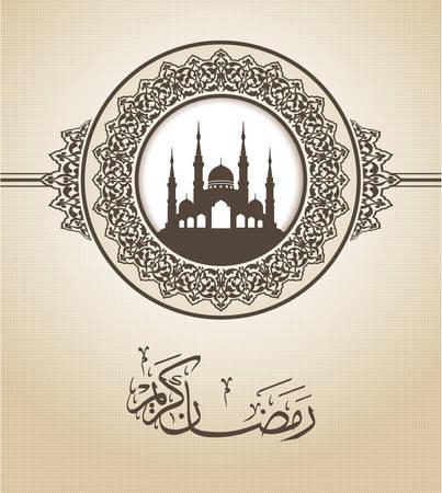 textured backgrounds: Background of ramadan kareem