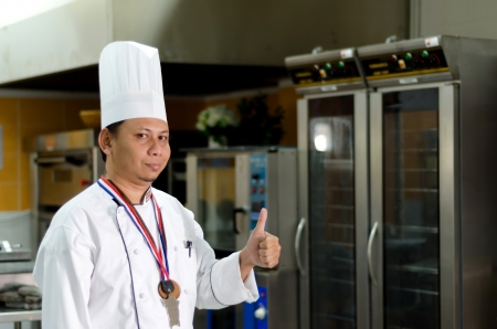 Culinary Chef with Good symbol photo