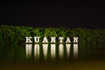 pahang: Kuantan View from Benteng at Kuantan, Pahang Darul Makmur Stock Photo