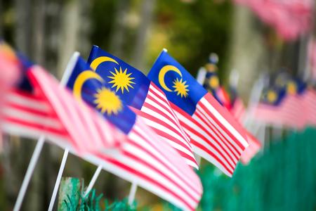 Bandera de Malasia (enfoque selectivo y profundidad de campo superficial - DOF) Foto de archivo - 23484080