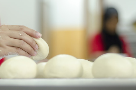 Close Up of the dough. selective focus, soft focus and shallow depth of fields - DOF photo