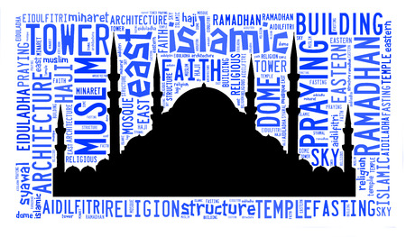 Text cloud and arrangement with mosque shape concept photo