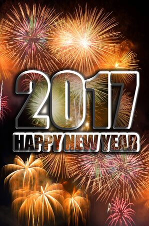 Happy New Year 2017 with colorful fireworks Stock Photo