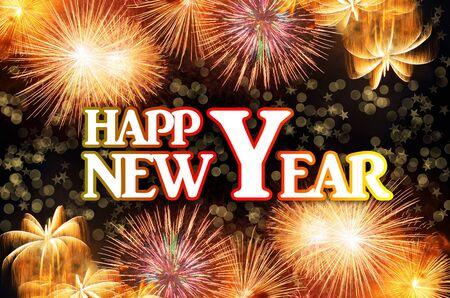 New Year celebration with fireworks