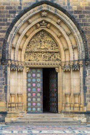 visegrad: Entry door of the Basilica of St Peter and St Paul in Vysehrad in Prague