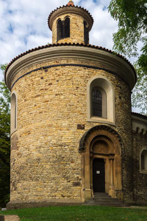visegrad: View of the the Rotunda of St Martin in Vysehrad in Prague
