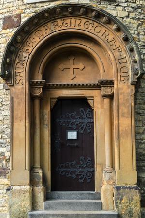 visegrad: Door  of the the Rotunda of St Martin in Vysehrad in Prague Stock Photo