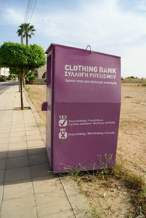 A collection point for donation of used clothing