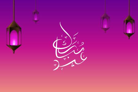 Eid mubarak background and poster calligraphy design.