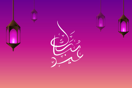 Eid mubarak background and poster calligraphy design.