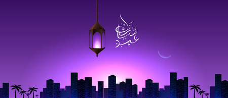 Eid mubarak city landscape view banner design and illustration .