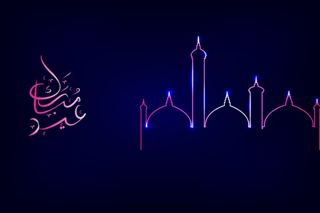 vector eid mubarak illustration with neon effect on mosque illustration and arabic calligraphy for eid mubarak.