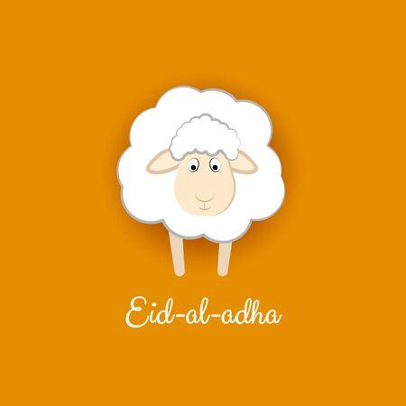 eid ala dha vector illustration.