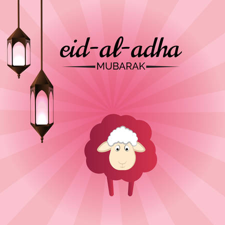 Eid al adha card, poster, greeting and wallpaper design on pink background.