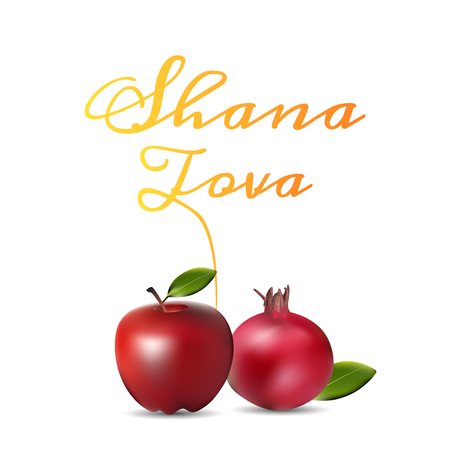 Shana tova greeting card and poster design illustration.