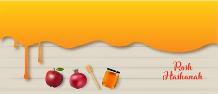 Jewish holiday Rosh Hashanah banner design and vector illustration. jewish holiday banner. Illusztráció