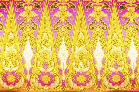 batik: Le beau de l'art malaisienne et indonésienne Motif Batik