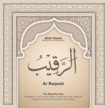 99 nomi di Allah con significato e spiegazione