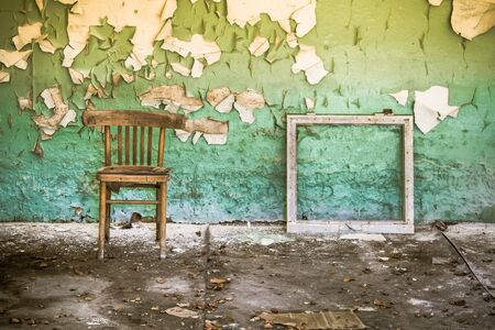 Abandoned building with peeling wall photo