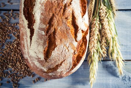 whole grains: Healthy bread with whole grains for breakfast Stock Photo