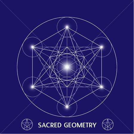 simbolo Metatrons Cube geometria sacra illustrazione vettoriale Vettoriali