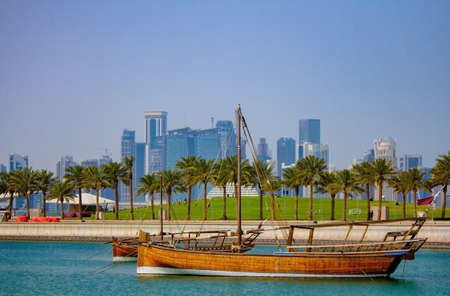 Qatar capital city Doha skyline with high rise buildings. Stock fotó - 150595053