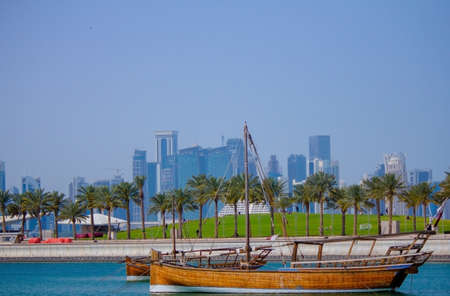 Qatar capital city Doha skyline with high rise buildings. Stock fotó - 150595076