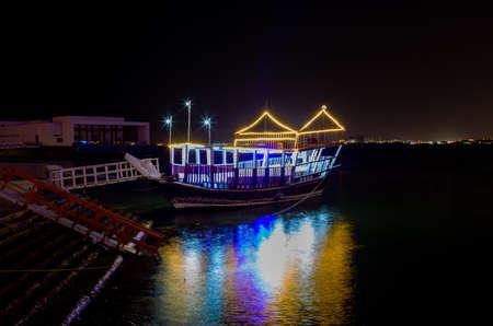 background image of qatar capital city capital city Stock fotó - 150595147