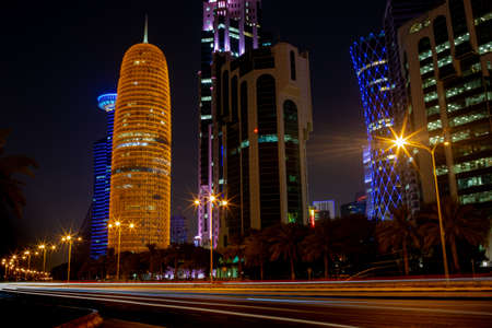 background image of qatar capital city capital city Stock fotó - 150595210