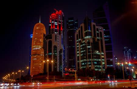 Qatar capital city Doha skyline with high rise buildings. Stock fotó