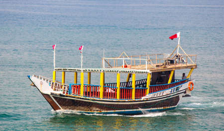 Colorful dhows or boats in Doha Qatar. Qatar tourism Stock fotó - 150607489
