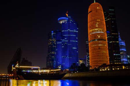 background image of qatar capital city capital city Stock fotó - 150592392