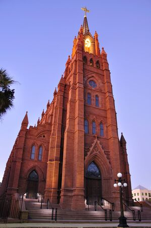 baptist: Cathedral of Saint John the Baptist in Charleston, South Carolina