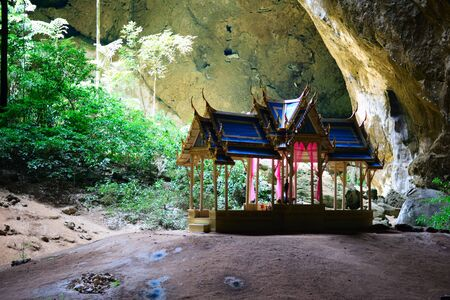 Beautiful golden pavilion in Sam Roi Yot national park in Thailand Stock Photo - 5372363