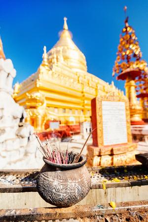 Impressive gold Shwezigon Pagoda in Bagan Myanmar