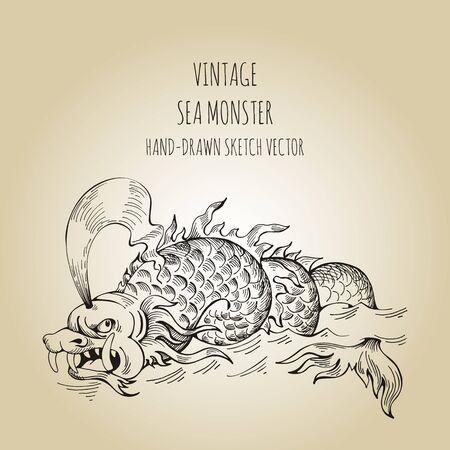 Mythological vintage sea monster. Fragment of decoration old pirate geographical map Иллюстрация