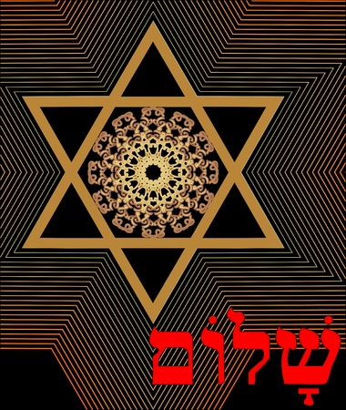 chanuka: Star of David decoration tile with geometric vintage yew ornament in gold design, graphic outline effect, red inscription shalom eps10 vector Illustration