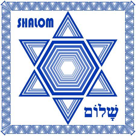 Star of decoration tile