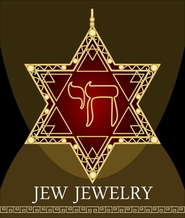 jews: David star pendant with hebrew symbol of life, golden jewel with hebrew word Chai - letters Het and Yud, gematria symbol of good luck