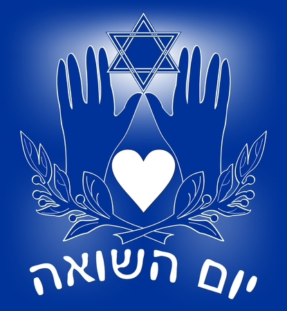 Holocaust theme in white and blue design. Cohen blessing hands with traditional flourish motif laurel branch, heart, David star, hebrew text Yom hashoah.