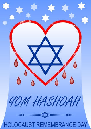 holocaust: Holocaust remembrance day, hebrew text yom hashoah. Flyer with bleeding heart and David star symbol. Stock Photo