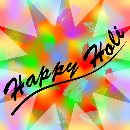 pichkari: Happy holi colorful grunge background with inscription Happy holi, wild colorful splashes in semitransparent star shape, Vector eps10