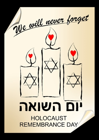 heroism: Holocaust remembrance day, hebrew text yom hashoah. Flyer in street art style with candles, vector EPS10