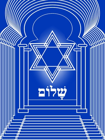 David star with glow in gate of the synagogue, monoline art, white lines on blue gradient background, Israel national colors white and blue, hebrew headline shalom, vector EPS 10