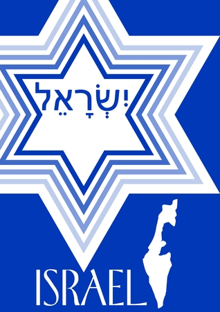 middle: David star in Israel national colors, line art design, hebrew headline, silhouette of Israel map, template for turistic info guide, vector EPS 10