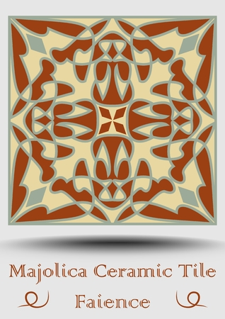 Ceramic tile in beige, olive green and red terracotta. Vintage ceramic majolica. Traditional pottery product. Traditional Spanish ceramics element with multicolored geometric ornament. Vector eps 10
