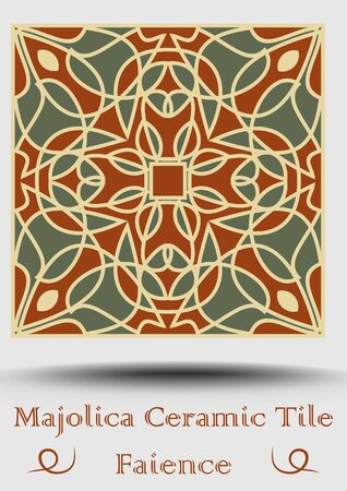 Ceramic tile in beige, olive green and red terracotta. Vintage ceramic majolica. Traditional pottery product. Traditional spanish ceramics element with multicolored geometric ornament. Vector