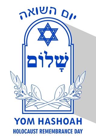 Remembrance day poster with a simple Jewish tombstone, cross branches, David star and hebrew inscriptions shalom, yom hashoah