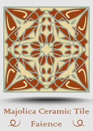 Faience tile. Ceramic tile in beige, olive green and red terracotta. Vintage ceramic majolica. Traditional spanish ceramics element with multicolored geometric ornament. Vector EPS 10